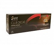 Кофе в капсулах Smart Coffee Club Decaf, 10 шт