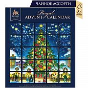 "Чай ассорти Richard Ричард ""Royal Advente Calendar"" 25 пак."