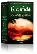 Чай черный Greenfield Golden Ceylon 200 гр. цейлон